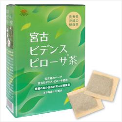 ビデンスピローサ茶